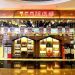 759 Store: fast-expanding snack retail chain loses steam