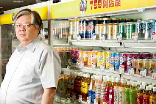 Mr Lam Wai-chun, the  chairman of the 759 STORE. The first shop of 759STORE was open at Kwai Chung Plaza in 2010.