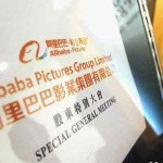 Alibaba's subsidiary boosted its capital by shares placement