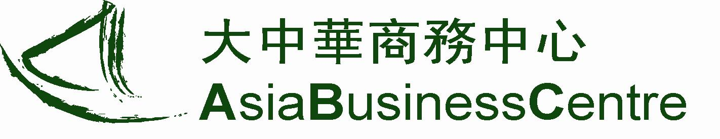 Asia-Business-Center-Logo