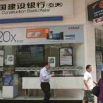 Bad loans hurt CCB half-year net profit