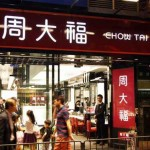 Sales of HK retailers fall 2.9 pc in March