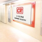 Over 1.2m active limited companies registration in HK