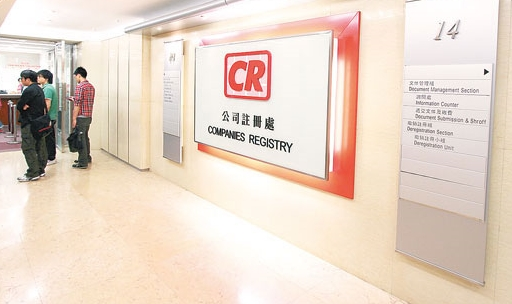The Companies Registry administers registers local and non-Hong Kong companies and statutory returns, de-registers defunct solvent companies and provides the public with services.