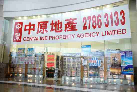 Centaline Property is one of the biggest agency to provide different kinds of property services in Hong Kong