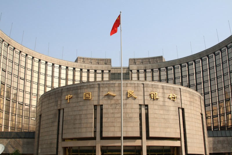 The headquarters of the People's Bank of China, a.k.a China central bank, in Beijing.