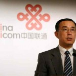 China Unicom profit increase because of subsidy cut