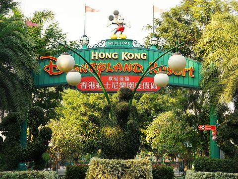 Entrance of Hong Kong Disney Resort