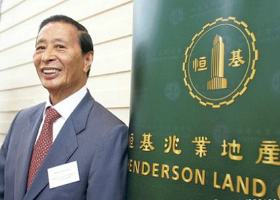 Mr Lee Shau Kee, the founder of Henderson Land, has been the Chairman and Managing Director of the Company.
