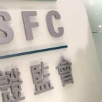 China-HK will launch mutual recognition of funds on 1 July