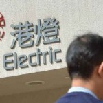 HK Electric rejected to cut permitted profit ratio