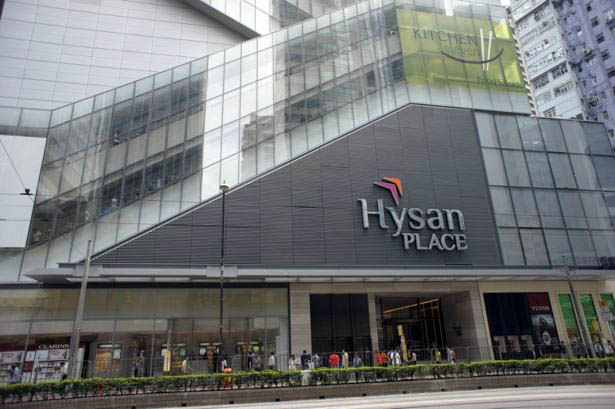 Located at the heart of Causeway Bay with direct access to the MTR station, Hysan Place showcases an enviable selection of nearly 120 most sought-after international brand boutiques spanning over 17 floors.