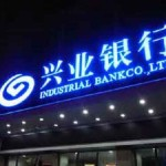 2nd round: Hang Seng sold stake in Industrial Bank again