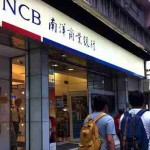BOCHK got approval to sell Nanyang Commercial Bank