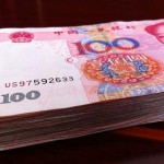 China's yuan continues on downward track