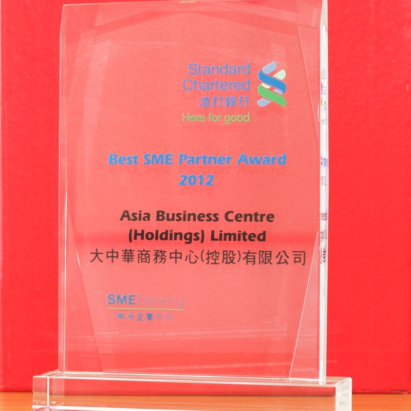 Standard Chartered Bank Best SME Partner Award 2012
