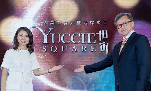 CK Property's Yuccie Square is a new residental project which will launch 1129 units step by step.