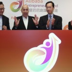 Alibaba launched HK$1b angel fund to support HK startups