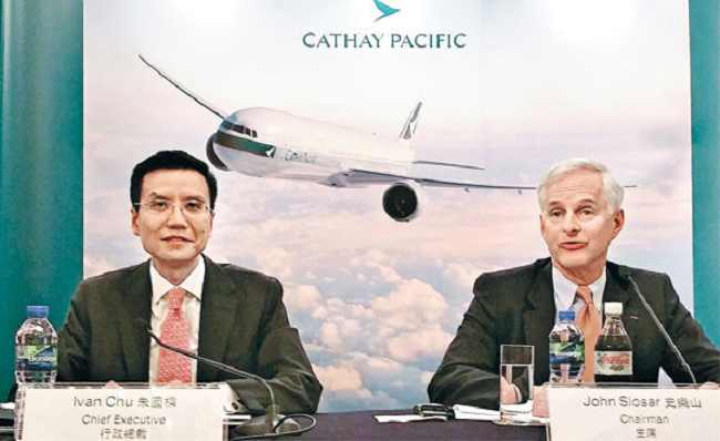 News big airlines loss hk 900m due to fuel hedging incorporation hong kong - Cathay pacific head office ...