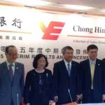 Chong Hing Bank launched share placing for expansion