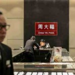 HK's top jewelry chain will close four local stores