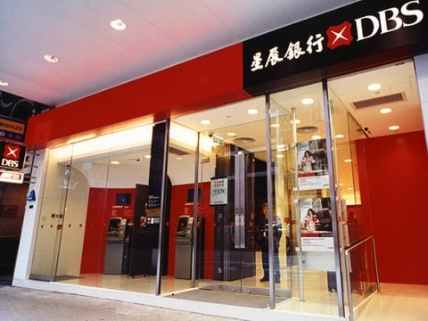 DBS branch in Hong Kong in non-office hours