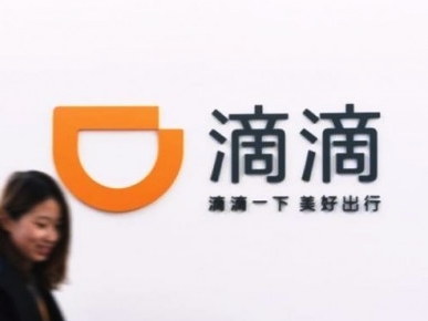 Didi to Buy Uber China Unit in Ride-Sharing Truce