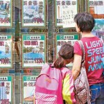 Hong Kong's home price indices hit record high