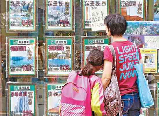 Local residents have felt purchase of home flats in Hong Kong are unaffordable.