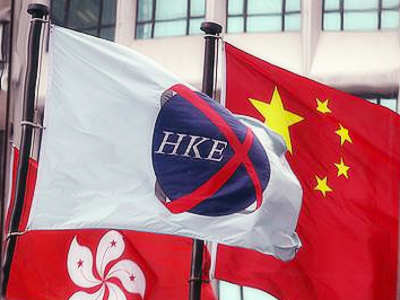 Flags of HKEX, PRoC and HKSAR