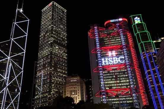 HSBC headquarters building is located in Hong Kong's financial district, Central.
