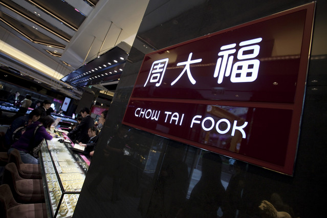 News Chow Tai Fook Jewellery Breaking Sales Record In Gold Rush