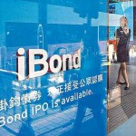 HK government will launch a new round of iBond on July