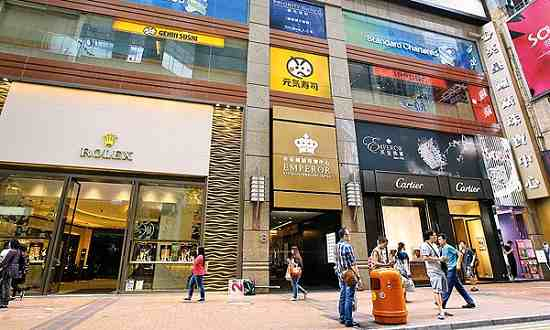 Store on No.8 Russell Street, Causeway Bay were the region with the most expensive rent in the world.