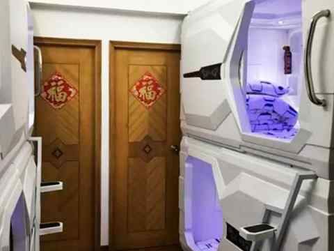 News Tiny Quot Space Capsule Quot Homes Spring Up In Hong Kong