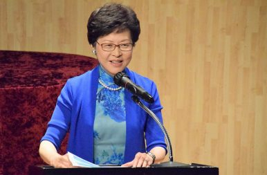 Carrie Lam sworn in as the new Hong Kong's leader.